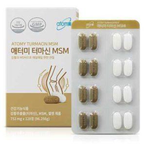 Turmacin MSM
