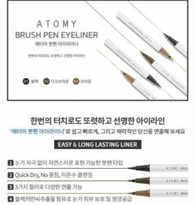 Brush Pen Eyeliner