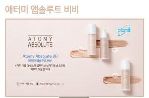 Absolute BB Cream