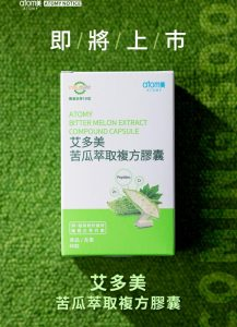 Bitter Melon Extract Compound Capsule