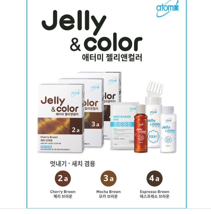 Jelly & Color